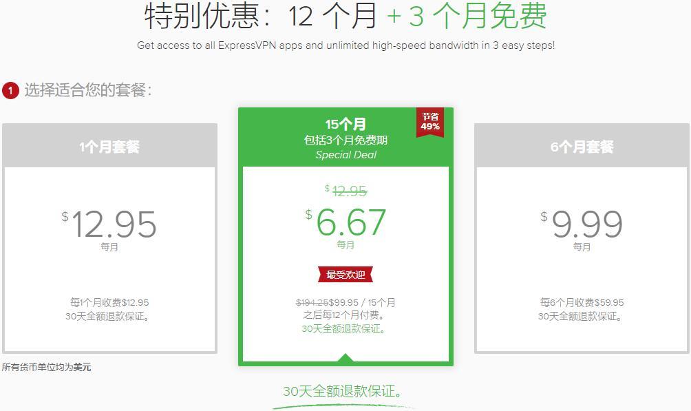 比较好的付费vpn_#知乎付费国外VPN推荐#ExpressVPN 国外首选VPN商,速度快稳定性好 ...