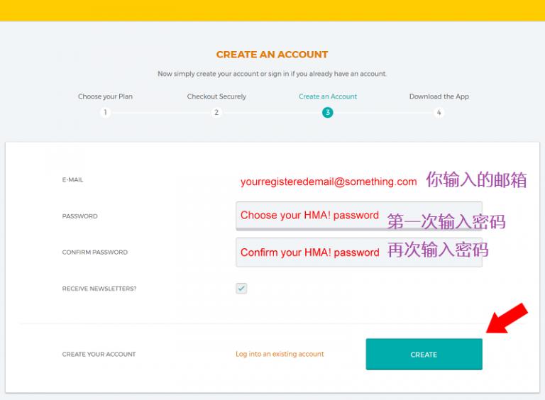 #知乎付费国外VPN推荐#HMA! Pro VPN注册及购买教程