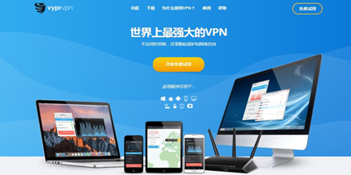 可以使用支付宝付款的国外VPN推荐SS梯子知乎付费加速器