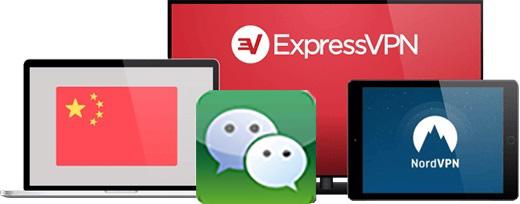 可以使用微信付款的国外VPN推荐SS梯子知乎推荐加速器